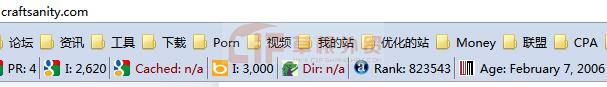 QQ20120702224206 英文SEO手工外链资源月包