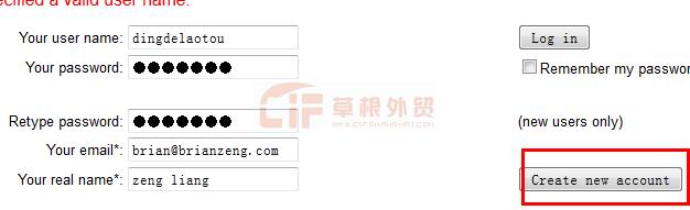 QQ20120702230314 英文SEO手工外链资源月包