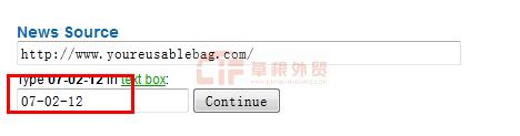 QQ20120702235917 英文SEO手工外链资源月包