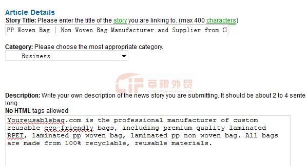 QQ20120703000023 英文SEO手工外链资源月包