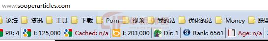 QQ20120703000850 英文SEO手工外链资源月包