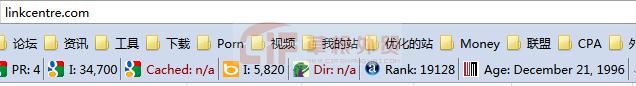 QQ20120703003506 英文SEO手工外链资源月包