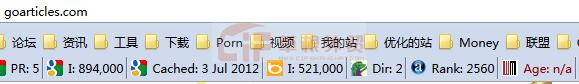 QQ20120703082401 英文SEO手工外链资源月包