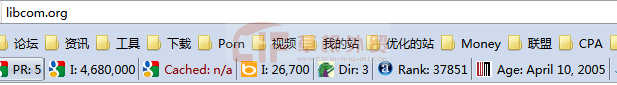 QQ20120703131833 英文SEO手工外链资源月包