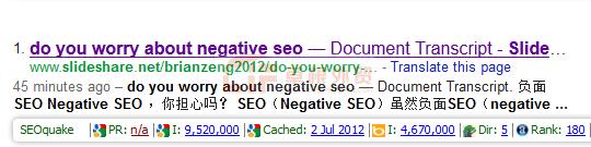 googleindexed 英文SEO手工外链资源月包